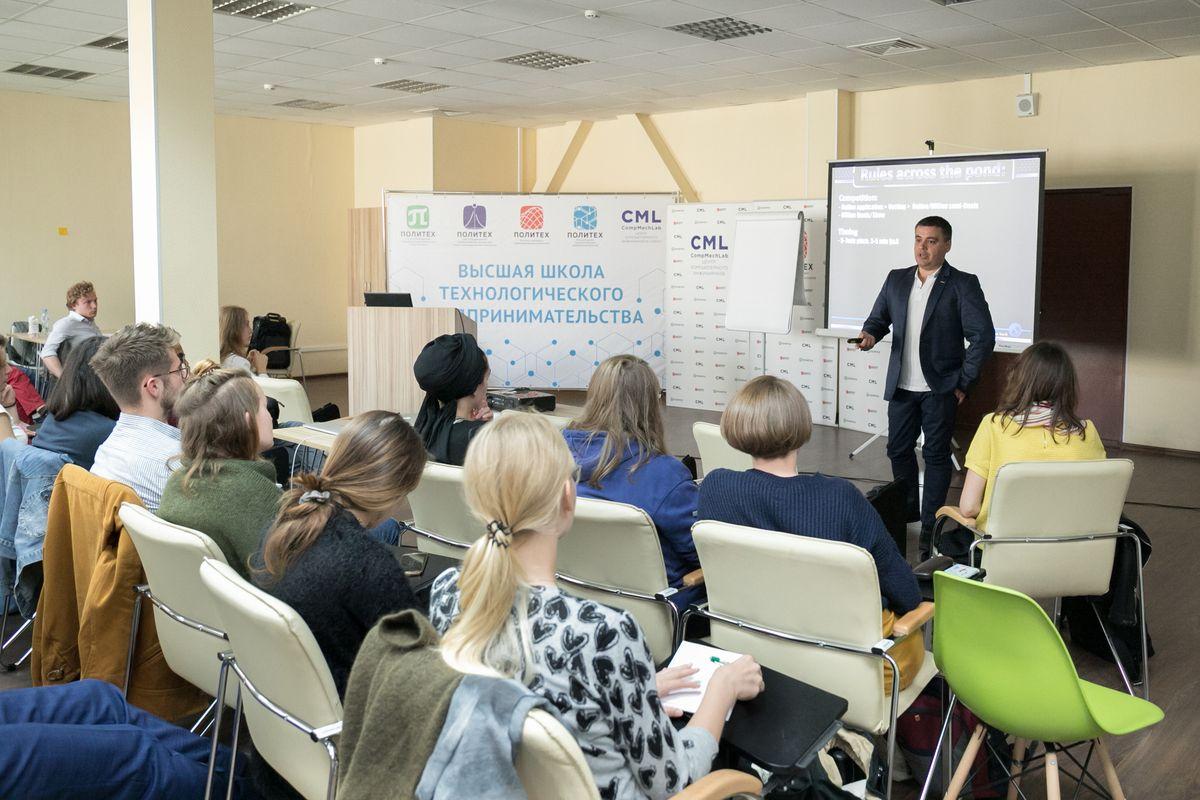 В образовательной программе «Предпринимательство и технологическое лидерство» ИППТ СПбПУ выступил серийный технологический предприниматель Алекс Косик