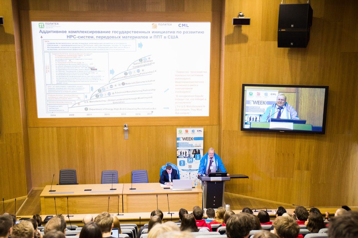 Алексей Боровков открыл E'WEEK лекцией «Национальная технологическая инициатива. Фабрики Будущего»
