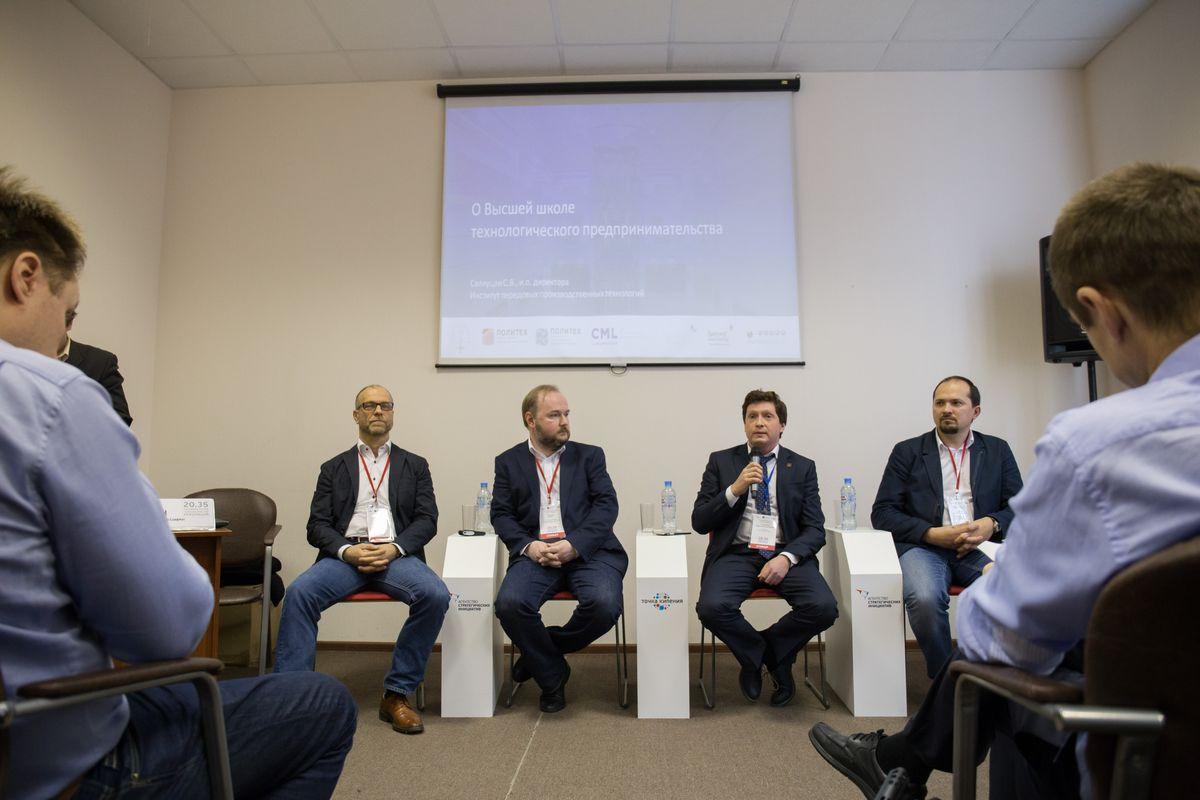 В рамках баркемпа «Национальная технологическая революция 20.35» состоялась презентация ВШТП ИППТ СПбПУ