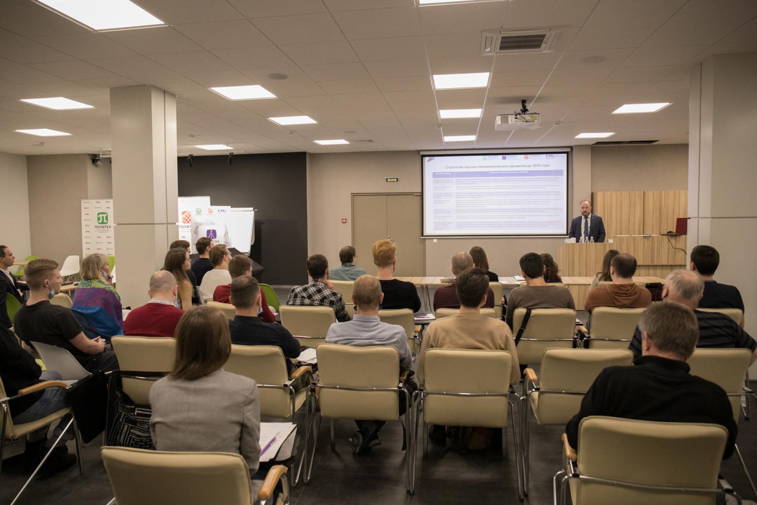 В СПбПУ стартовала программа подготовки инженерных проектных команд для цифровой трансформации промышленности