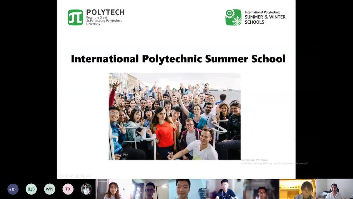 90 студентов из КНР приняли участие в международной летней онлайн-школе по предпринимательству и маркетингу