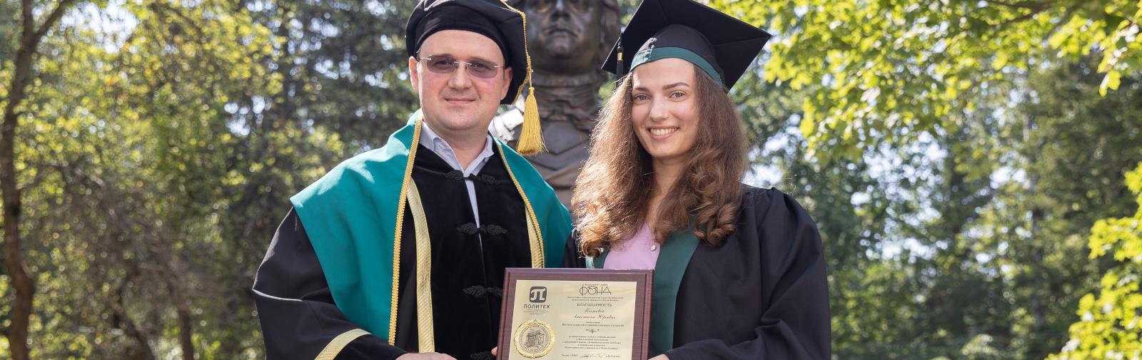 Выпускница Высшей школы технологического предпринимательства Анастасия Пестова награждена медалью и «золотым» дипломом Политеха