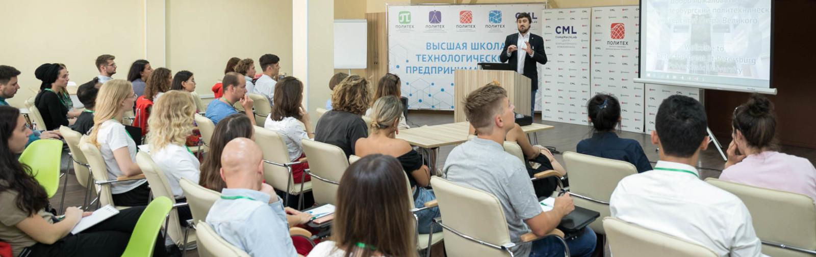 В ИППТ СПбПУ стартовала образовательная программа для иностранных студентов «Предпринимательство и технологическое лидерство»